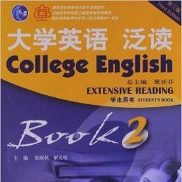 英语文化阅读(2018)